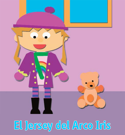 jersey-del-arco-iris