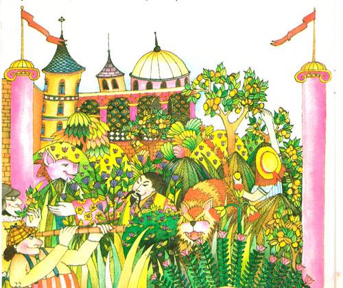 El palacio del Principe Suerte