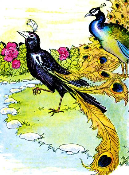Las plumas del cuervo.