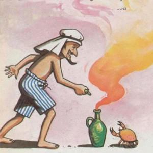 Abdula con la lampara