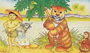 El Señor Tigre
