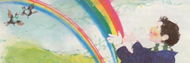 El niño que quería un arco iris